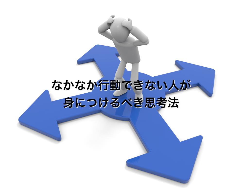 mind_action