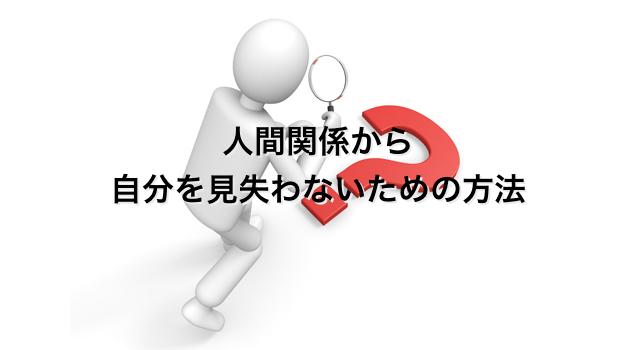 mind_lost