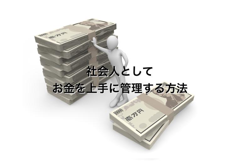 mind_money